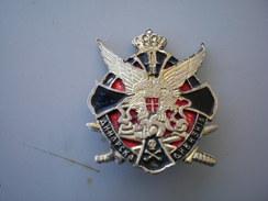 Dinarska Divizija  Srbija - Militaria