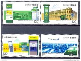 CHINA/ AZI 153 - 1949 - ... République Populaire