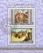 Gemälde Gombosuren 1980 Mongolei Block 69 O 6€ In Der Jurte Bloc History Painting M/s Art Sheet S/s Art Bf Mongolia - Mongolie