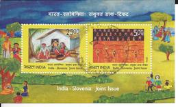 Bloc Inde 2014 Oblitéré - Inde