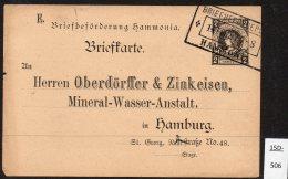 Hamburg Briefbeforderung 2pf Briefkarte, Used.