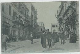 SALONIQUE - AVENUE EL. VENIZELOS - Grecia