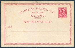 Iceland 10 Aur Numeral Stationery Postcard, Brjefspjald - Entiers Postaux