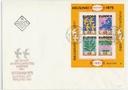 BULGARIA 1979 European Co-operation Overprint Block On FDC.  Michel Block 84 - FDC