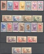 Madagascar: Yvert N° 242/264**; MNH - Madagascar (1889-1960)