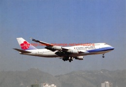 China Airlines - Boeing 747 - 1946-....: Moderne