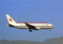 Air China - Boeing 767 - 1946-....: Moderne