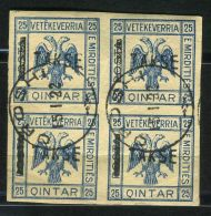 ALBANIE (  TAXE ) : Y&T N°  8 X 4  TIMBRES  TRES  TRES  BIEN  OBLITERES , A  VOIR . - Albanie