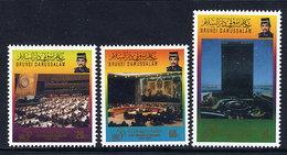 BRUNEI 1995 United Nations 50th Anniversary  MNH / **.  SG 546-48 - Brunei (1984-...)