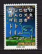 South Korea - 2006. The 560th Anniversary Of Korean Scripture.MNH - Korea, South