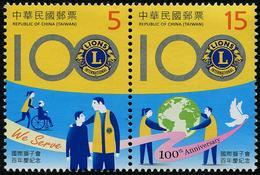TAIWAN 2017 - Centenaire Du Lions Club - 2 Val Neuf // Mnh - 1945-... République De Chine