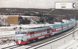SPAIN - Train Talgo Virgen Del Rosario , Tirage 1002000, 04/01, Used - Spanien