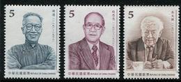 TAIWAN 2016 - Personnalités - 3 Val Neuf // Mnh - 1945-... République De Chine