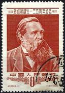 China 1955 - Friedrich Engels ( Mi 284 - YT 1058 ) - Usati