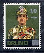 BRUNEI 1976 Surcharge 10 C. On 6 C.  MNH / **.  SG 263 - Brunei (...-1984)