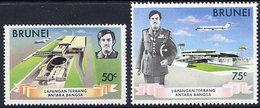 BRUNEI 1974 International Airport  MNH / **.  SG 234-34 - Brunei (...-1984)