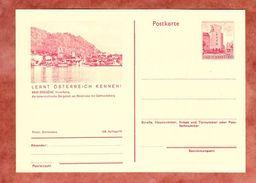 P 415 Wien Erdberg, Abb: Bregenz, Ungebraucht (36125) - Ganzsachen