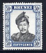 BRUNEI 1955 Definitive 50 C. Black And Blue Shade MNH / **.  SG 110a - Brunei (...-1984)
