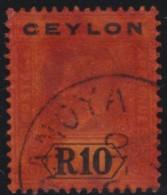 Ceylon       .       SG     .     318     .         O       .          Gebruikt   .    /    .   Cancelled - Ceylon (...-1947)