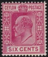 Ceylon   .       SG     .    369      .        *    .     Ongebruikt   .    /    .   Mint-hinged - Ceylon (...-1947)