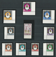 State Of QATAR 1973 Definitive ISSUE SG 445-454 COMPLETE MARGIN STAMP SET 10 Stamps MNH HIGH CAT VALUE - Qatar