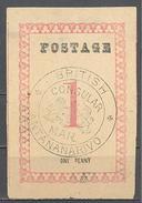 Madagascar: Maury Consulaire N°30; Petit Clair Fréquent Sur Cette émission - Madagascar (1889-1960)