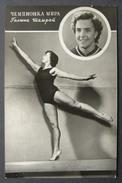 Summer Olympic Games Women Gymnastics Soviet Gymnast  World Champion Galina Shamray 1956 Year - Juegos Olímpicos