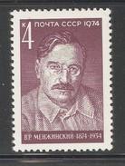 Russia/USSR 1974,Vyacheslav Menzhinsky,Revolutionary,chairman Of The OGPU,Soviet Official,Sc 4229,VF MNH** - 1923-1991 USSR