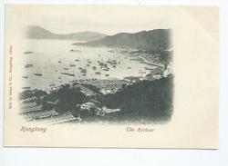 Chine. Hong Kong: The Harbour. Le Port - China (Hongkong)