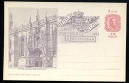 AZORES Postal Card #26 VASCO DA GAMA Mosteiro Dos Jeronimos Lisbon Mint Vf 1898 - Klöster