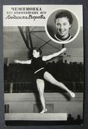 16th Summer Olympic Games Gymnastics Soviet Gymnast Champion Ludmila Yegorova 1957 - Juegos Olímpicos