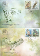 Serbia 2017. Protected Animal Species Birds Owls Eulen Hiboux FDC S - Owls