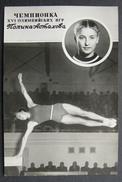 16th Summer Olympic Games Gymnastics Soviet Gymnast  Champion Polina Astakhova 1957 - Juegos Olímpicos