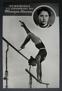 16th Summer Olympic Games Gymnastics Soviet Gymnast Champion Tamara Manina 1957 - Juegos Olímpicos