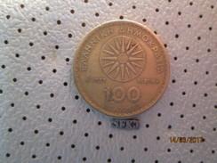 GREECE 100 Drahmes 1992   # 5 - Greece