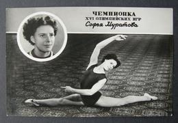 16th Summer Olympic Games Gymnastics Soviet Gymnast Champion Sofya Muratova 1957 - Juegos Olímpicos