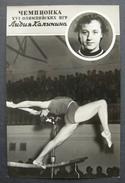 16th Summer Olympic Games Gymnastics Soviet Gymnast Champion Lydia Kalinina 1957 - Juegos Olímpicos