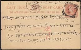 India Surat 1889 / East India Postal Stationery / Bombay Market - Inde (...-1947)