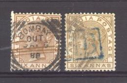 GB  -  Inde  :  Yv  30-30a  (o)   Filigrane Tête D'éléphant - India (...-1947)