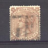 GB  -  Inde  :  Yv  31  (o)   Filigrane Tête D'éléphant - India (...-1947)