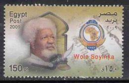 150p Used Egypt 2009, Wole Soyinka, Writer, Nobel Prize Winner, Theatre, Drama, Map - Egypt