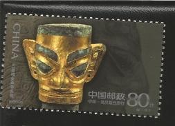 J) 2001 CHINA, ANCIENT GOLD MASK, MNH - 1949 - ... People's Republic