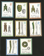 J) 1982 CHINA, KNIFE COIN WITH 3 CHARACTERS, SET OF 8, MNH - 1949 - ... People's Republic