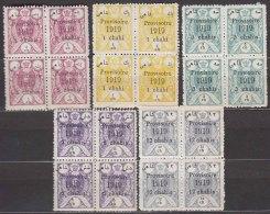 Provisoire 1919 Mint Never Hinged Blocks Of Four - Iran