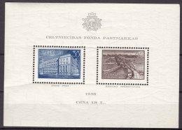 Latvia Lettland 1938 Mi#Block 1 Mint Never Hinged - Lettonie
