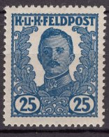 Austria Feldpost 1918 Mi#VII Mint Hinged - 1850-1918 Empire