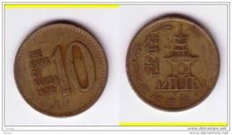 ##7, Corée Du Sud, South Korea, 1972 - Coreal Del Sur