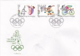 Liechtenstein FDC 1996 Centennial Olympic Games (T7A23) - Ete 1996: Atlanta