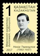 Kazakhstan 2017 Mih. 1013 Diplomat Nazir Tyuryakulov MNH **