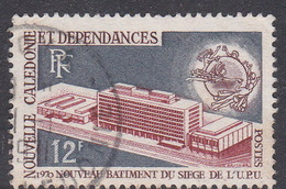 New Caledonia SG 478 1970 Inauguration Of New UPU Headquarters Used - New Caledonia